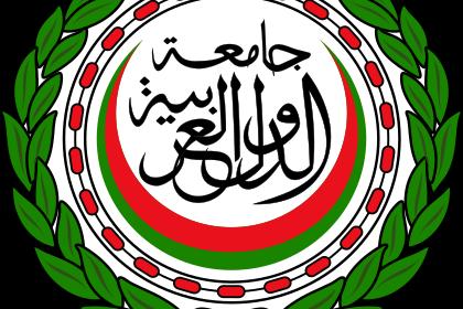 Liga Arab : Pengertian, Pendiri, Tujuan, Sejarah, dan Negara Anggota Liga Arab