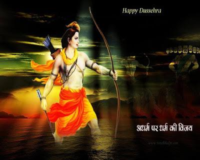 happy dussehra wallpaper in hindi
