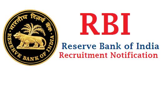 reserve bank of india (rbi) recruitment 2016