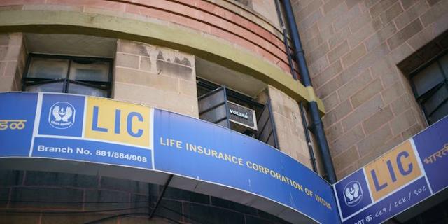 LIC: सिर्फ एक नियम से 5000 करोड़ रुपए हर साल कमाती है | National News