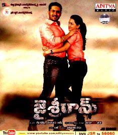 Jai Sriram Telugu Movie MP3 Songs Download Free | ALLINONEBLOGSTORE