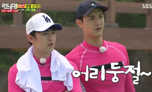 Nonton Streaming Running Man Teks Indo Episode 306