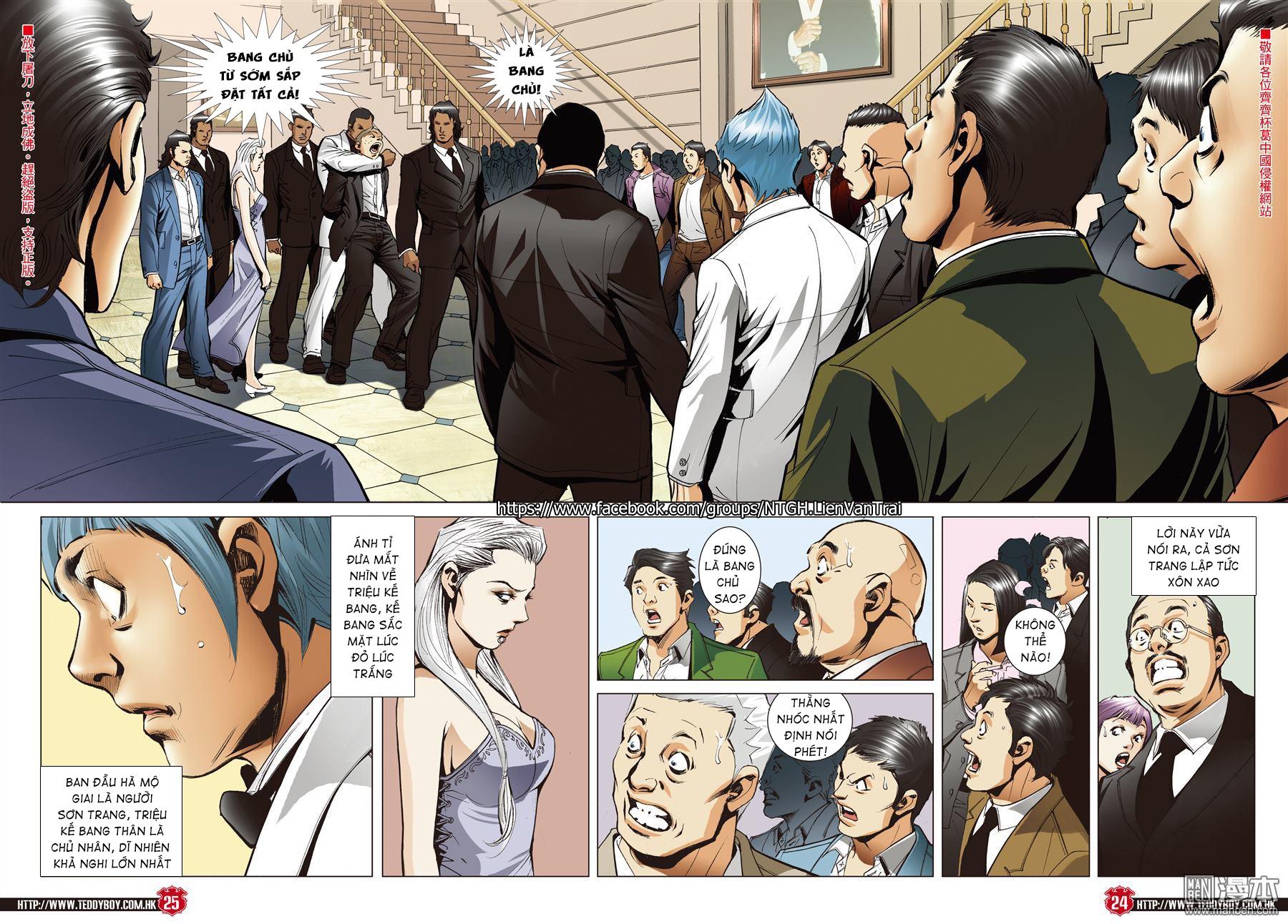 Người Trong Giang Hồ chapter 2067: ánh tỉ làm phản trang 22