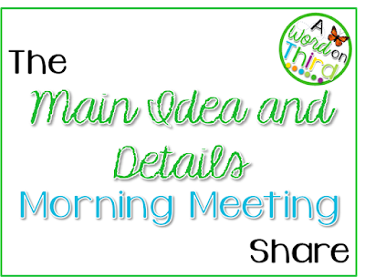 Help your students with main ideas with this quick, easy Morning Meeting hack! by A Word On Third