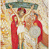 Gambar Minggu Ini - Mosaic on the Wall of the Incarnation di Vatican