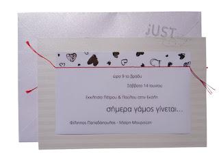 hearts theme wedding invitations