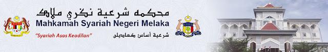 Temuduga Terbuka Mahkamah Syariah Negeri Melaka 12 Mei 2017
