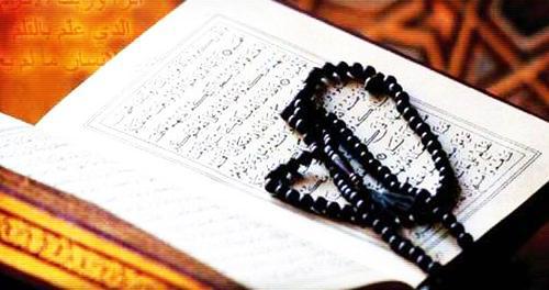 Bacaan Dzikir Doa Setelah Shalat Tasbih Bahasa Arab latin Dan Artinya