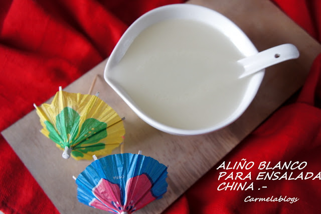 CHINA, RESTAURANTE OCCIDENTAL : ALIÑO BLANCO PARA ENSALADA CHINA