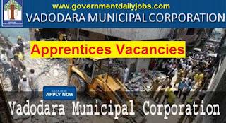 Vadodara Municipal Corporation Recruitment 2017 Application Form