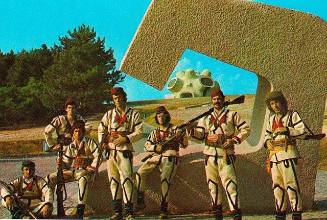 Krusevo city old color postcard - date - 1970-80s
