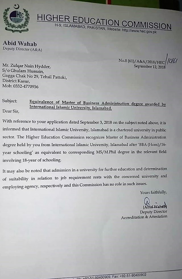 NOTIFICATION REGARDING EQUIVALENCE OF MASTER OF BUSINESS ADMINISTRATION DEGREE
