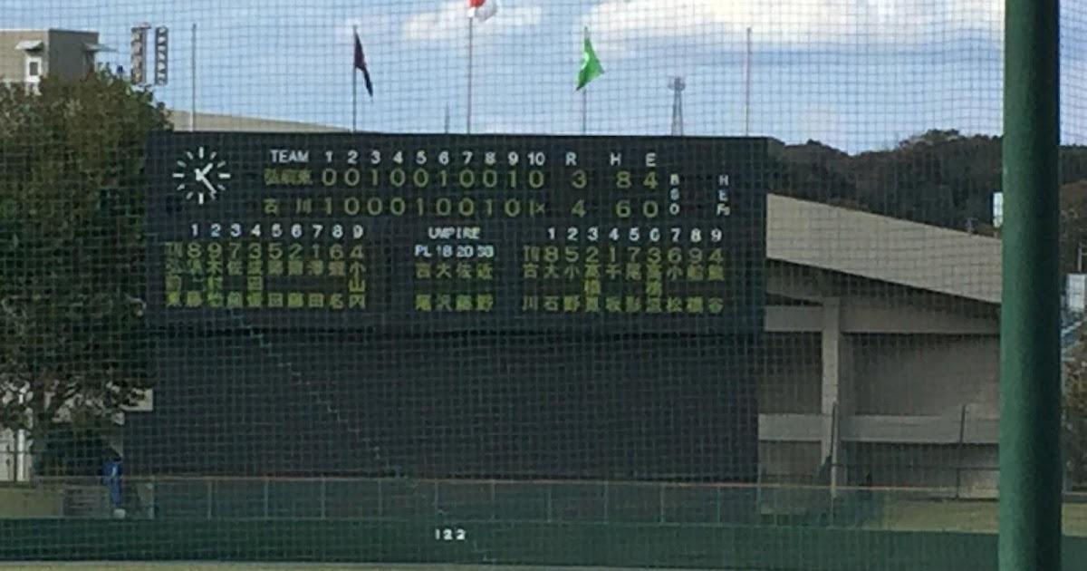 試合結果 - 宮城県高等学校野球連盟