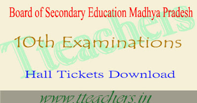 MP Board 10th hall ticket 2018 mpbse 10th class hall tickets download