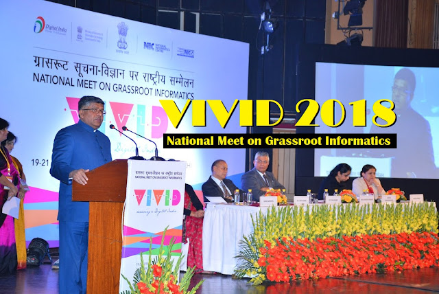 National Meet on Grassroot Informatics: VIVID 2018
