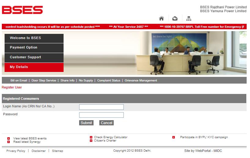 Bses Delhi Rajdhani Online Bill Payment Duplicate Bill