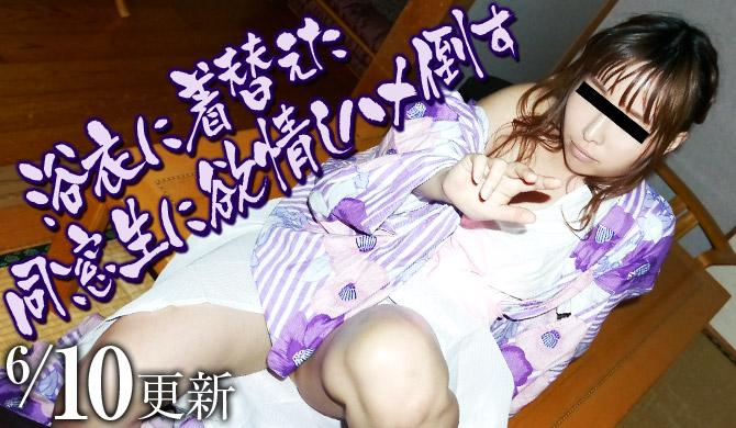 Watch Porn 160610_1057 Rika Kawasaki