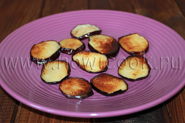 рецепт кавказского салата с баклажанами и помидорами с пошаговыми фото