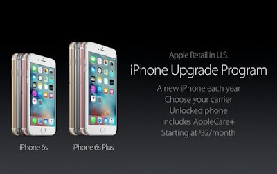 Apple introduces the iPhone Upgrade Program. A new iPhone each year for a $32 montly fee.