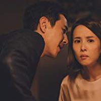 """Güney Kore Yapımı """"Parasite"""" için İlk Fragman Geldi"""