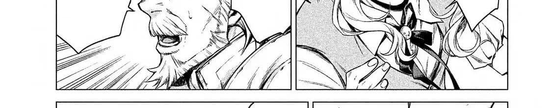 อ่านการ์ตูน Henkyou no Roukishi - Bard Loen ตอนที่ 7 หน้าที่ 41