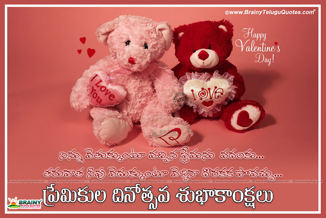 Happy valentines day quotes,valentine wishes for boyfriend,valentine wishes for girlfriend,valentine wishes for friends,valentines day quotes for him,valentines day quotes for her,happy valentines day 2017,valentines day quotes for friends,Valentines Day Wishes And Greetings | Happy Valentines Day Quotes,Valentine's Day Wishes, Quotes, Poems, Messages, Greetings,valentines day messages,valentines day sms,valentines day quotes,valentines day whatsapp status,valentines day facebook stuats,valentines day wishes,valentines day greetings,valentines day images,valentines day pics,valentines day wallpapers,happy valentines day quotes for him 2017,happy valentines day wishes sayings for her 2017,valentines day quotes,happy valentines day,valentines day,valentines day 2017,valentines day week list,happy teddy day,happy chocolate day,happy propose day,happy rose day,happy kiss day