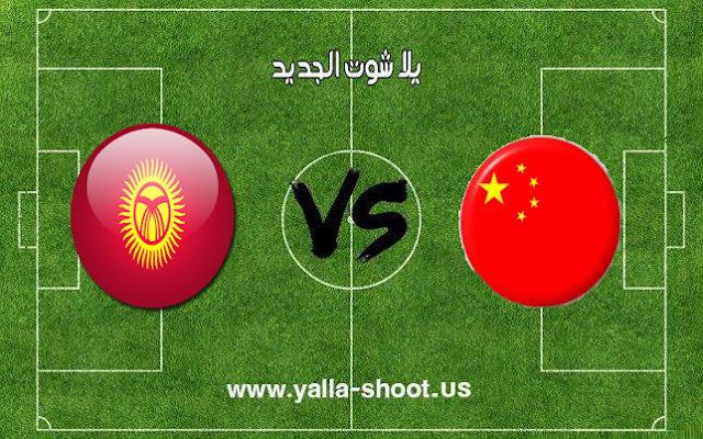 اهداف مباراة منتخب الصين وقيرغيزستان اليوم 07-01-2019 كأس آسيا 2019