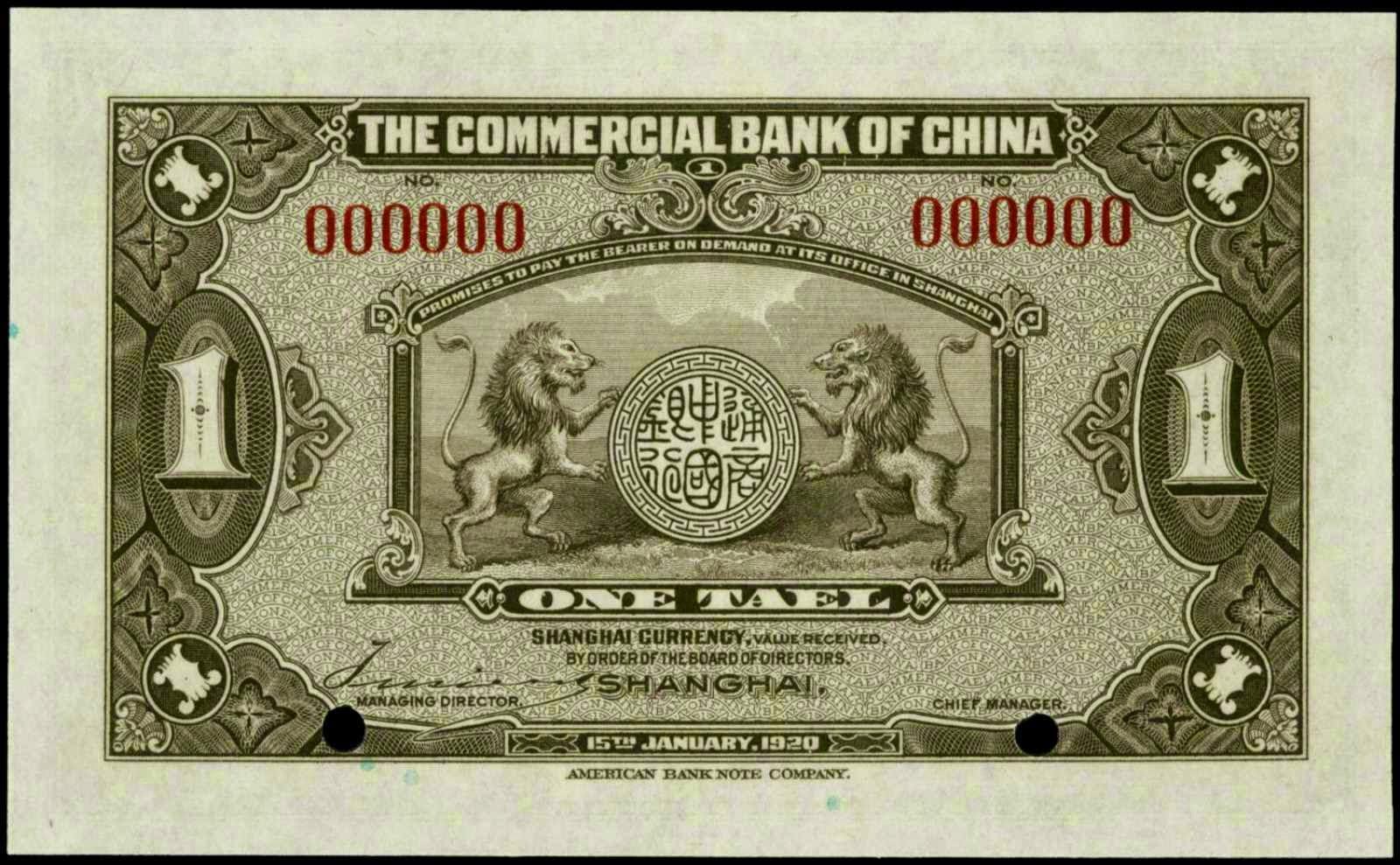 China Tael banknote