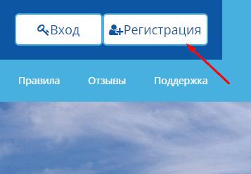 Регистрация в BlueGold