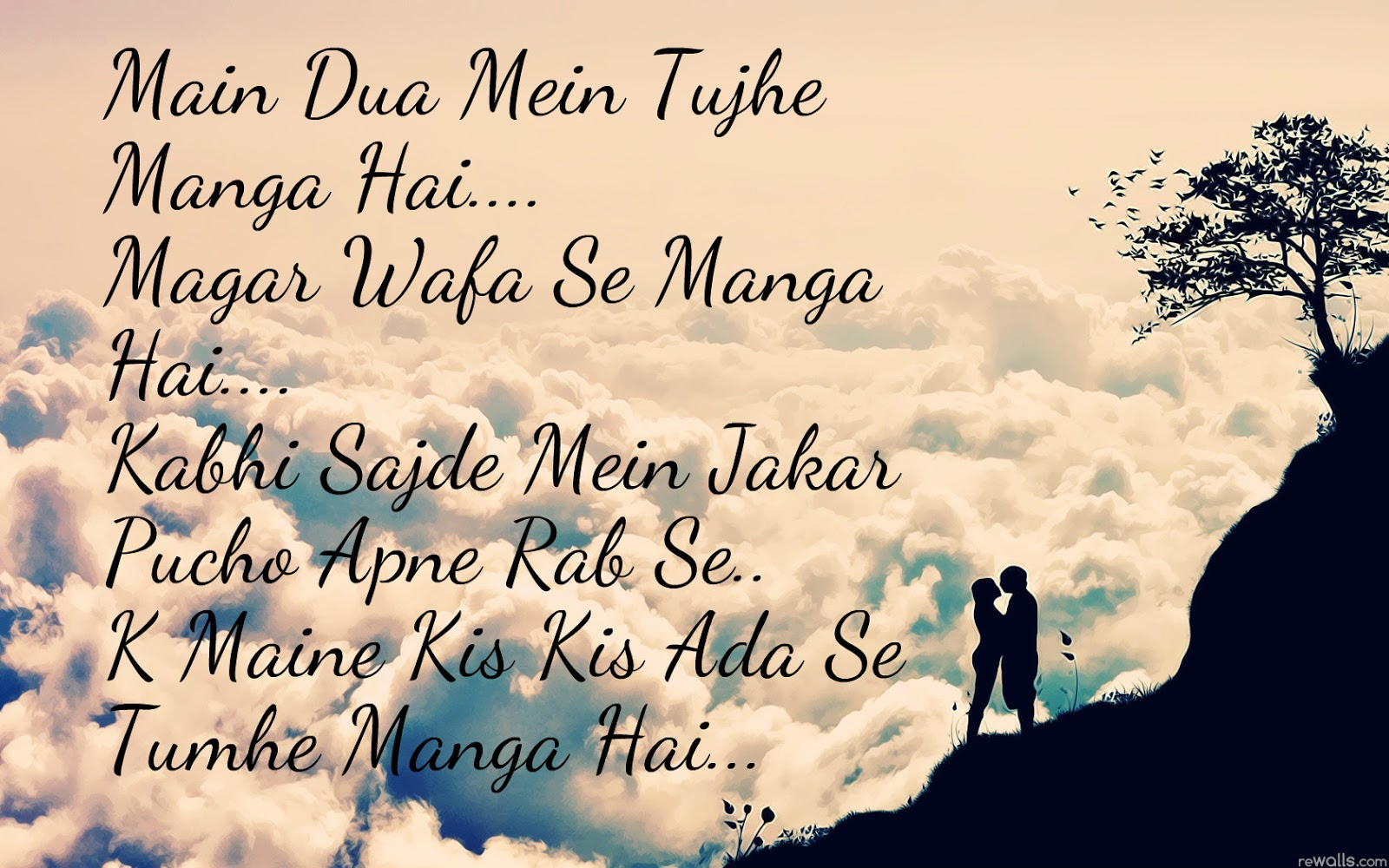 Wallpaper download love shayri - Love And Heart Shayari Image 2016