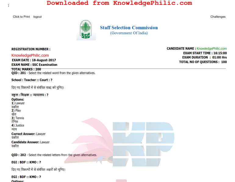 Cgl tier pdf question ssc paper 2013 1