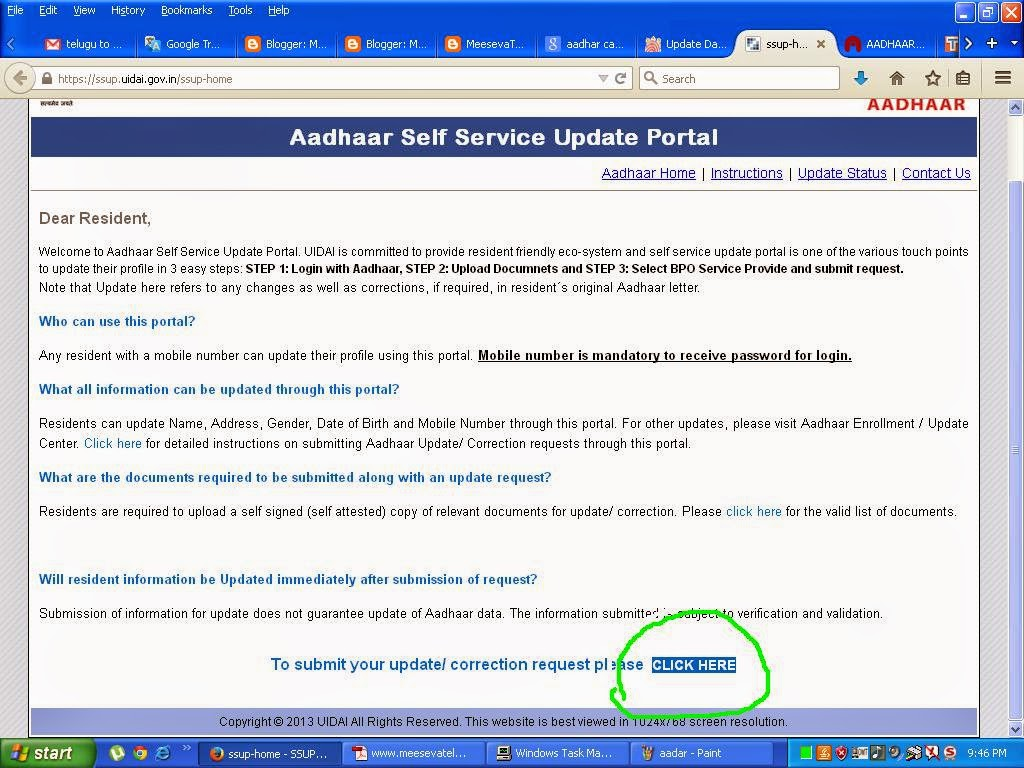 Aadhar Card Update/ Correction Apply on  Meeseva