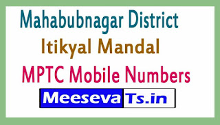 Itikyal Mandal MPTC Mobile Numbers List Mahabubnagar District in Telangana State