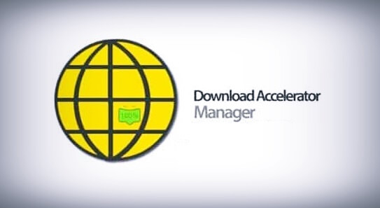 برنامج-Download-Accelerator-Manager