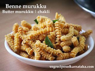 Benne murukku recipe in Kannada