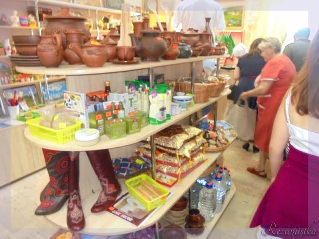 сувениры и подарки в Болгарах