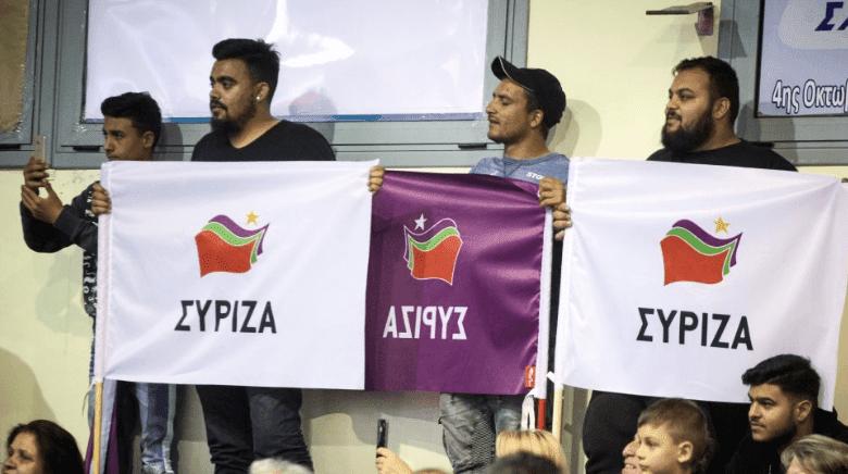 35 εκατ. ευρώ από το ΕΣΠΑ δίνει η κυβέρνηση για τη ενίσχυση της επιχειρηματικότητας των Ρομά