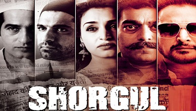 Shorgul Full Movie