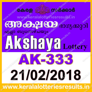 KeralaLotteriesResults.in, akshaya today result : 21-2-2018 Akshaya lottery ak-333, kerala lottery result 21-02-2018, akshaya lottery results, kerala lottery result today akshaya, akshaya lottery result, kerala lottery result akshaya today, kerala lottery akshaya today result, akshaya kerala lottery result, akshaya lottery ak.331 results 21-2-2018, akshaya lottery ak 333, live akshaya lottery ak-333, akshaya lottery, kerala lottery today result akshaya, akshaya lottery (ak-333) 21/02/2018, today akshaya lottery result, akshaya lottery today result, akshaya lottery results today, today kerala lottery result akshaya, kerala lottery results today akshaya 21 2 18, akshaya lottery today, today lottery result akshaya 21-2-18, akshaya lottery result today21.2.2018, kerala lottery result live, kerala lottery bumper result, kerala lottery result yesterday, kerala lottery result today, kerala online lottery results, kerala lottery draw, kerala lottery results, kerala state lottery today, kerala lottare, kerala lottery result, lottery today, kerala lottery today draw result, kerala lottery online purchase, kerala lottery, kl result,  yesterday lottery results, lotteries results, keralalotteries, kerala lottery, keralalotteryresult, kerala lottery result, kerala lottery result live, kerala lottery today, kerala lottery result today, kerala lottery results today, today kerala lottery result, kerala lottery ticket pictures, kerala samsthana bhagyakuri
