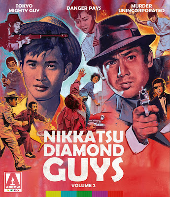 Nikkatsu Diamond Guys Volume 2 Blu-ray cover