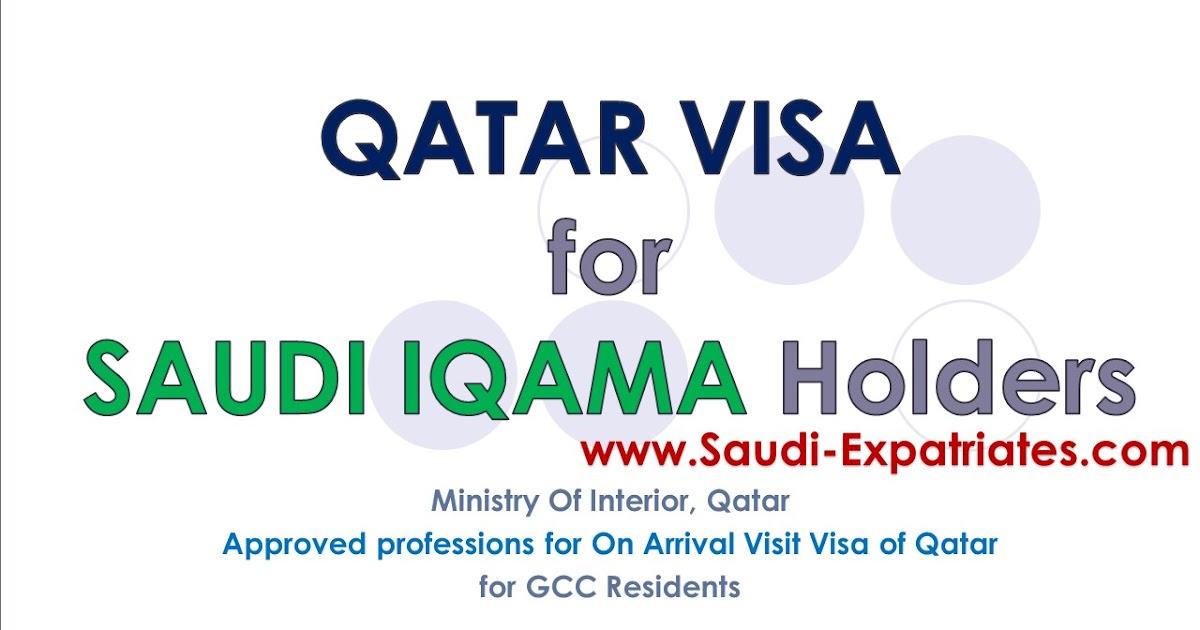 Tourist Visa Qatar Travel Agency