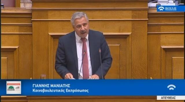 Γ. Μανιάτης: «Πάρτε το είδηση! Η πολιτική ιστορία θα σας καταγράψει ως προοδευτικό έκτρωμα στη διακυβέρνηση του τόπου»