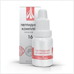 Пептидный комплекс №16 — для желудка и 12-перстной кишки