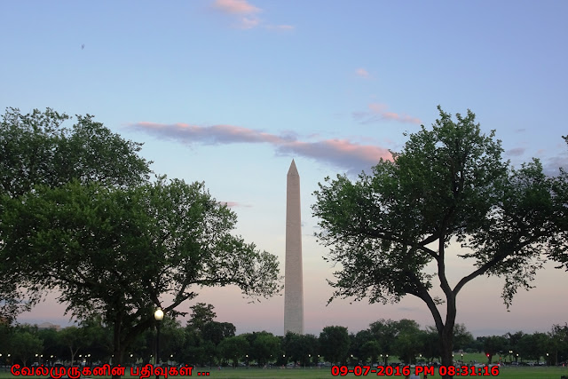 World Tallest man made structures DC