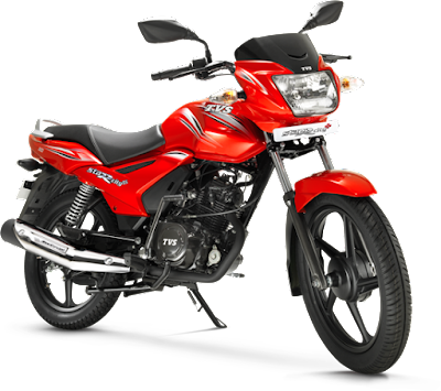 All New TVS Star City Plus 110 cc version