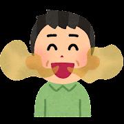 口臭のイラスト(おじさん)