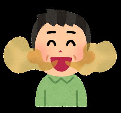 口臭のイラスト「口の臭いおじさん」