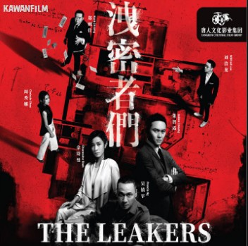 The Leakers (2018) Bluray Subtitle Indonesia