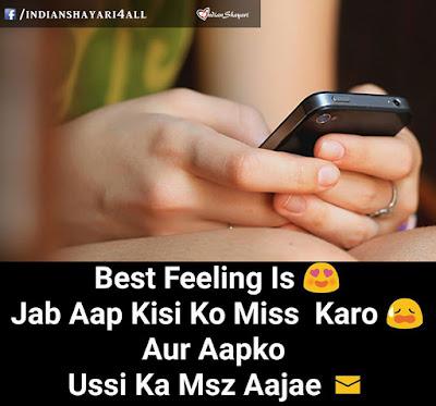 Whatsapp Love Profile Pic