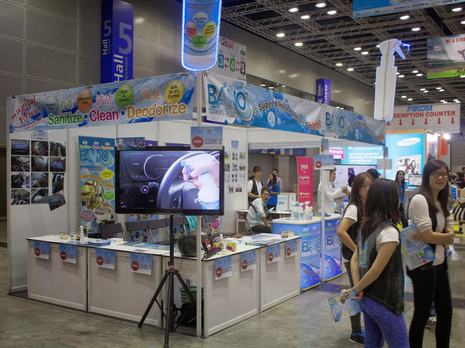 Coverage of PIKOM PC Fair 2014 @ Kuala Lumpur Convention Center 397